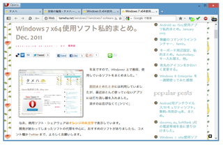 Windows 8 x64使用ソフト私的まとめ。January 2013